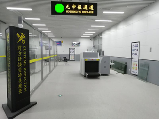 EASTIMAGE X-Ray Baggage Scanner na naka-install sa China Airport Custom